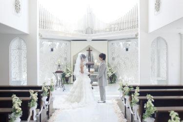 結婚しやすい県を紹介する記事のアイキャッチ