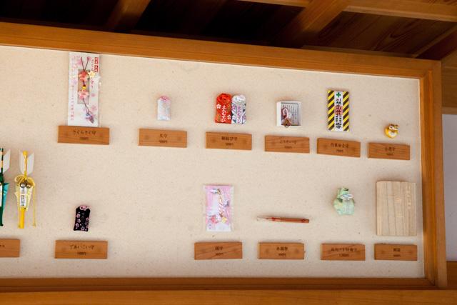 川越氷川神社内の内観3