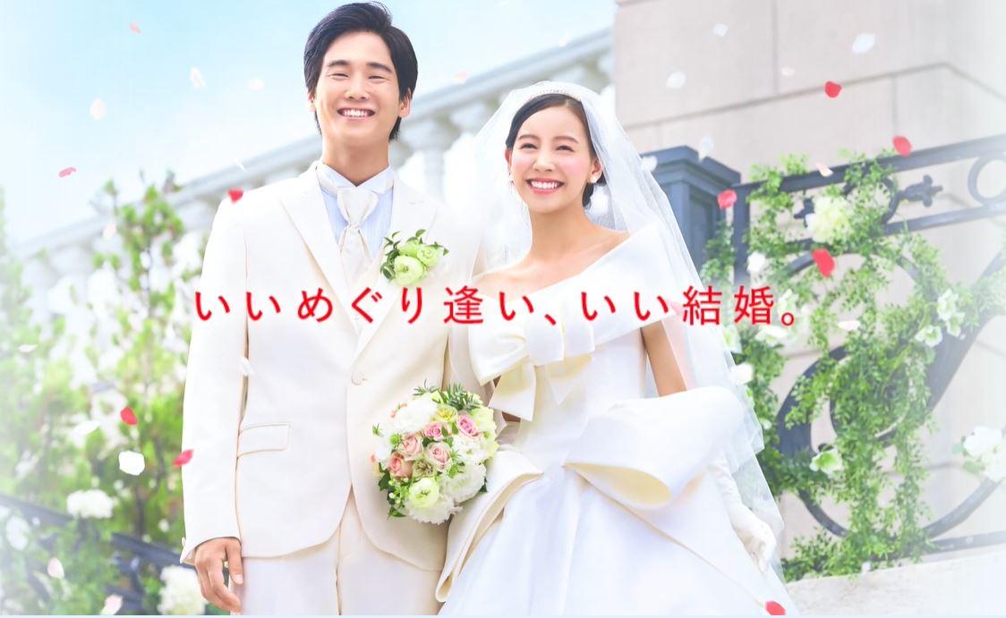 結婚相談所オーネットの広告塔になっている君島 光輝さん 鈴木 亮介さん
