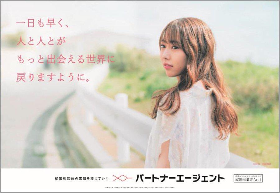 熊崎晴香さんのタイアップ写真