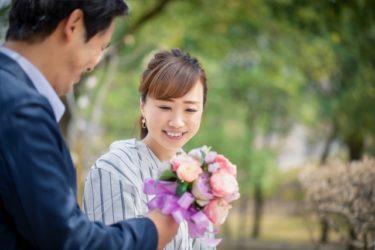 年の差婚の現実とは(男性年上)