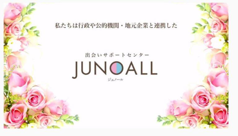 ジュノール