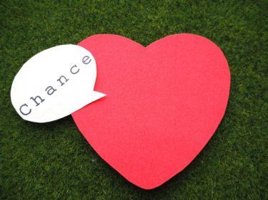 婚活を成功させるためにはタイミング選びが大切