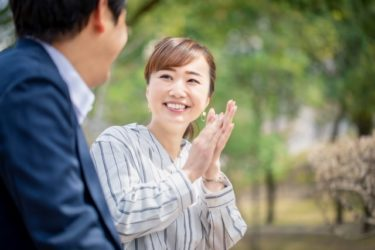 【女性編】婚活男性を喜ばせる会話術